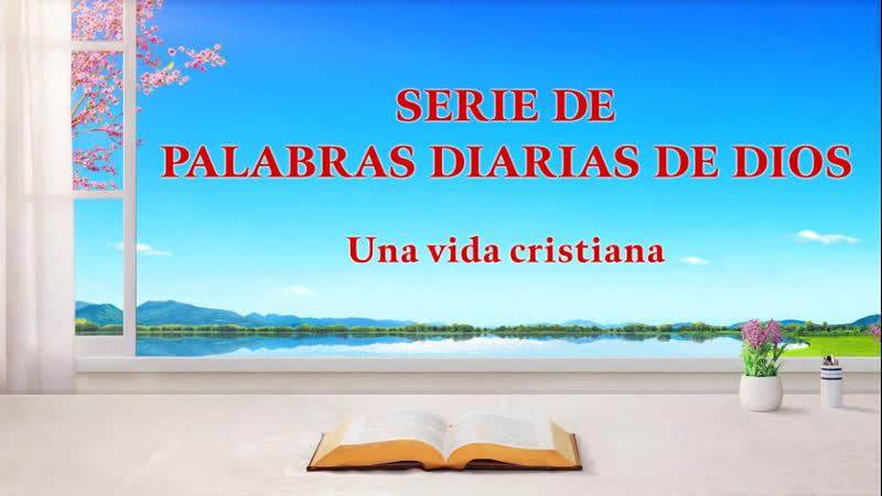 Sólo el que experimenta la obra de Dios verdaderamente cree en Dios Fragmento 4