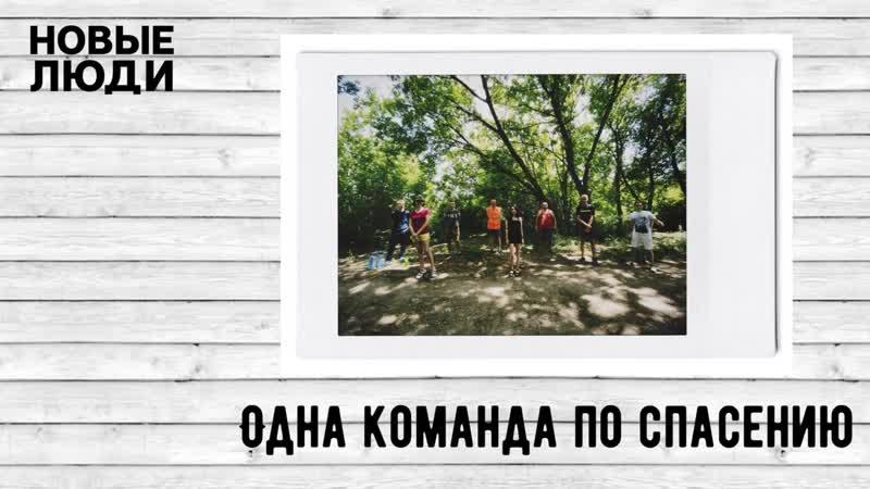 Субботник в Острогожске Новые люди