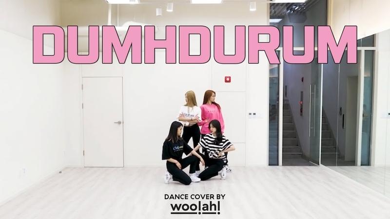 Apink (에이핑크) - Dumhdurum(덤더럼) DANCE COVER by woo!ah!(우아)   커버댄스