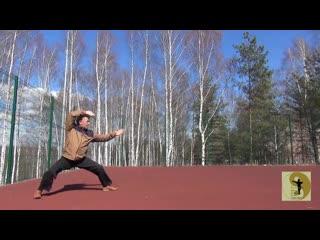 Отличный комлекс для разучивания. 20 форм чань цюань