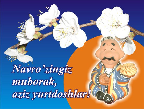 цыпочках поздравление узбека с днем рождения фото пока