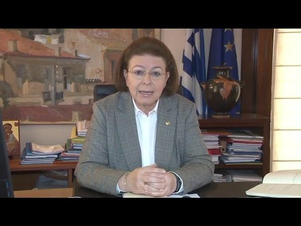 Δήλωση της Υπουργού Πολιτισμού και Αθλητισμού Λ 9
