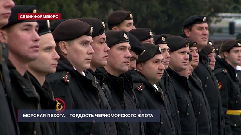 Морская пехота отмечает 314 ю годовщину со дня основания
