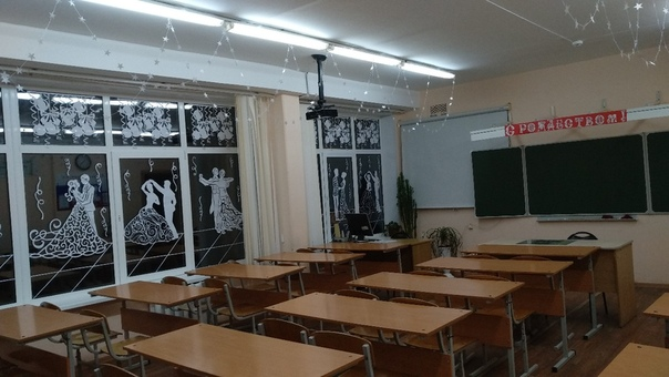 Вот так преобразили наш класс По роману Мастер и Маргарита