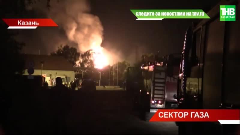 Больше 15 часов тушили в Казани большой пожар на газохранилище