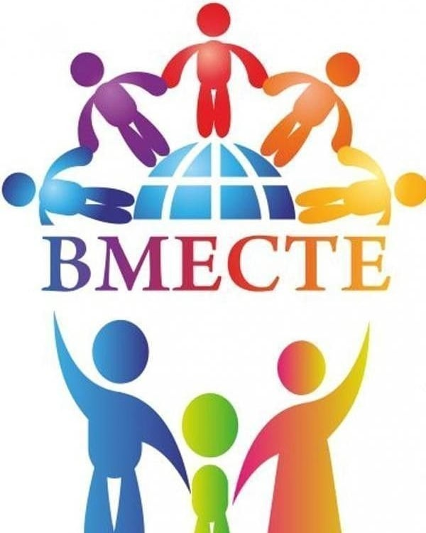 Стали известны имена победителей районного конкурса методических разработок «Растим детей вместе»