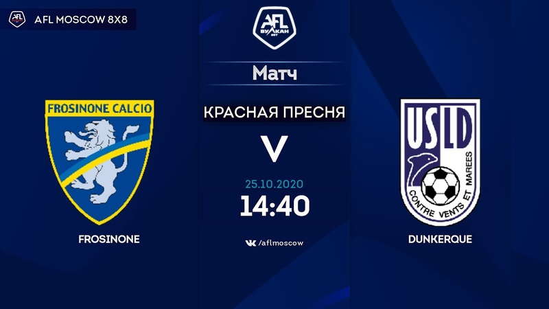 AFL20. Euroleague C2. 18 final. Frosinone - Dunkerque