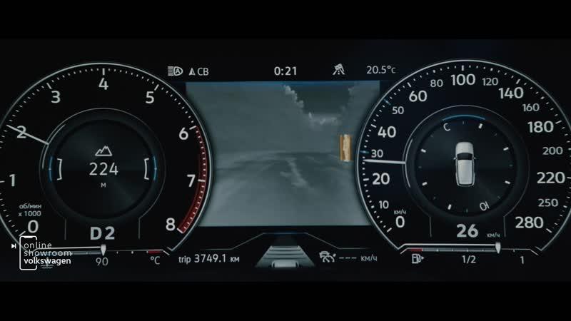 Система ночного видения Night Vision в Volkswagen Touareg