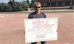 Gorod48.ru - новости Липецка онлайн - Город48