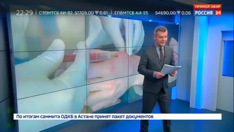 Вживление чипов пошло в массы можно ли взломать киборга Россия