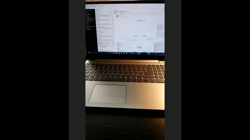 Обзор блокнота Evernote