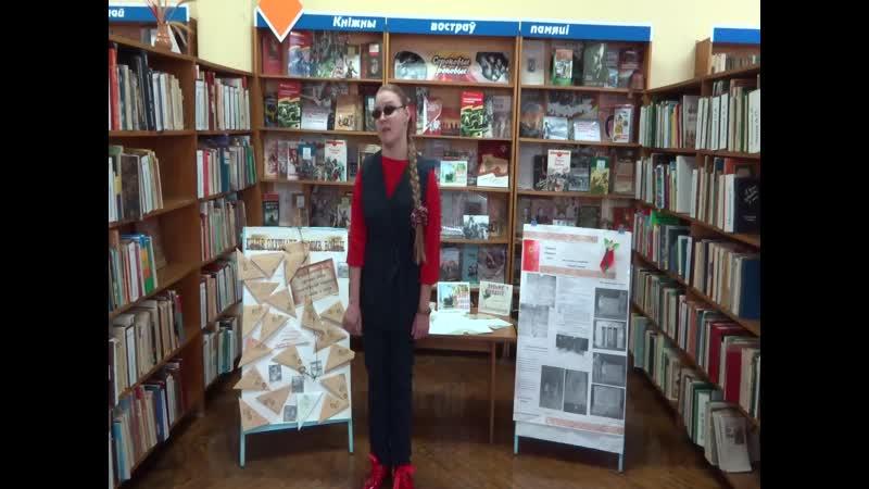 Читает Ульяна Палазник Баллада о матери Ольги Киевской З вайны сустрэлі мацяркі сыноў Васіля Зуёнка Мамаев курган