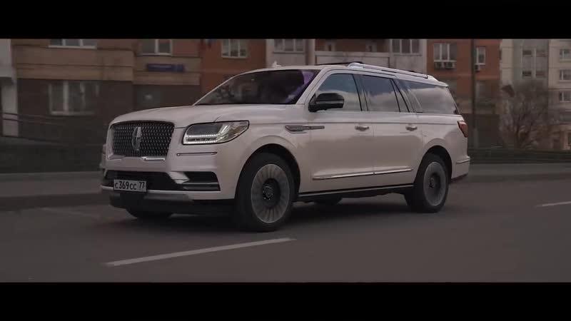 D3 Lincoln Navigator Без обид_)
