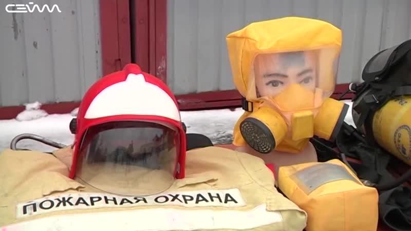 Вопросы добровольной пожарной охраны обсудили на семинаре в Курске