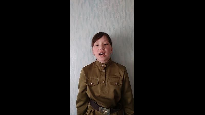 Зенкова Элеонора 3А класс школа 7 «Мы все равно скажем «спасибо!»