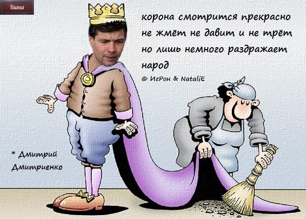 Творческая о хомяках. 01.08.20