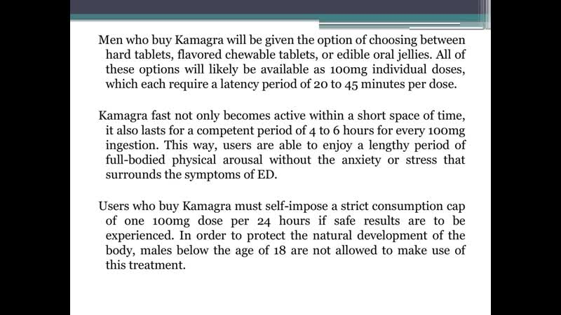 KAMAGRA FAST THE RAPID RESPONSE TO ERECTILE DYSFUNCTION