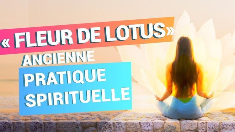 Pratique spirituelle de la Fleur de Lotus AllatRa