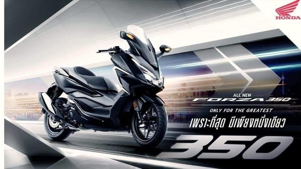 Новый скутер Honda Forza на подходе