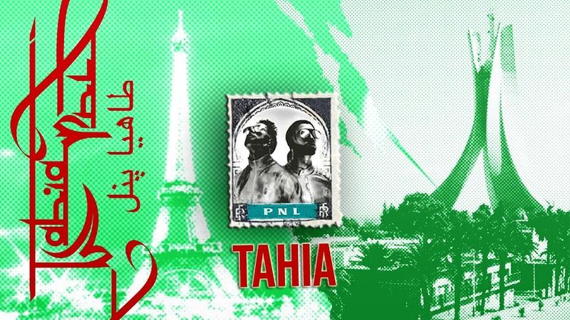 PNL Tahia Akram Naouis Remix