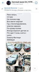 -176049636_457348996