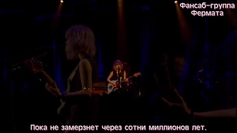 FLiP Eien yoru enya rus sub рус саб рус суб