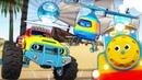 Мультик для детей про машинки Паровозик Макс и его друзья тренируют воображение! Мультфильмы детям