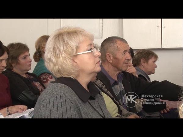 Голос Республики Указ Главы ДНР № 208 от 30 06 2020 г 02 07 20