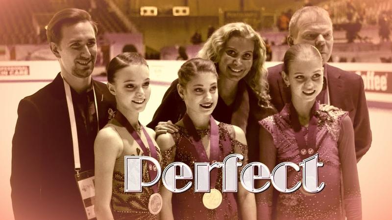 Alena Kostornaia, Anna Sherbakova, Alexandra Trusova    Team Tutberidze    Perfect
