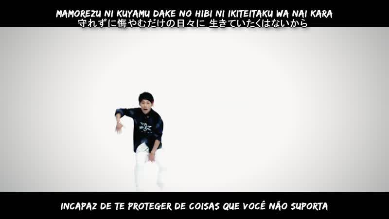 UVERworld - Boku no Kotoba dewa nai Kore wa Bokutachi no Kotoba (Legendado em PortuguêsJaponês)