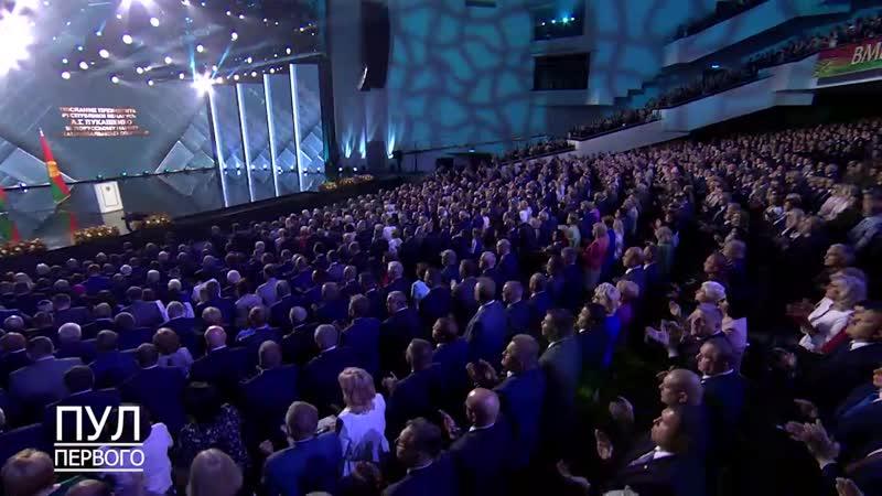 Выступление Президента с ежегодным Посланием к белорусскому народу и Национальному собранию