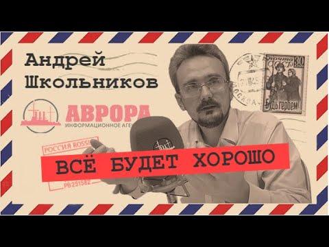 Белоруссия возвращение домой или возвращение себя Андрей Школьников