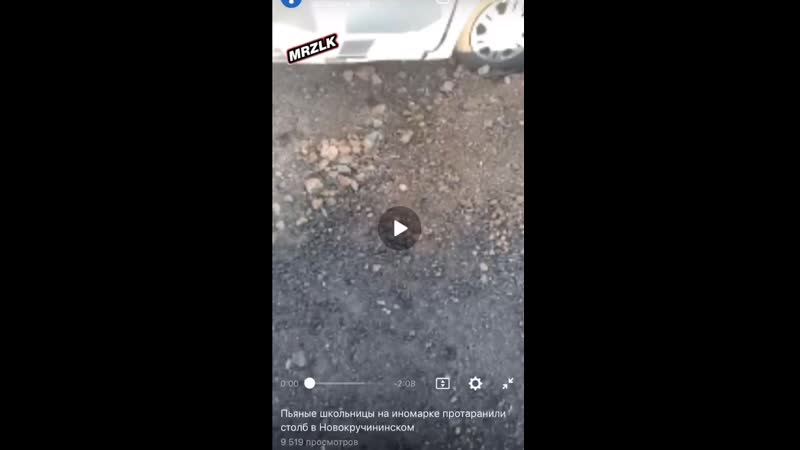 В Забайкалье две 17 летних школьницы перебрали Блэйзеров и въехали в столб на Honda Fit