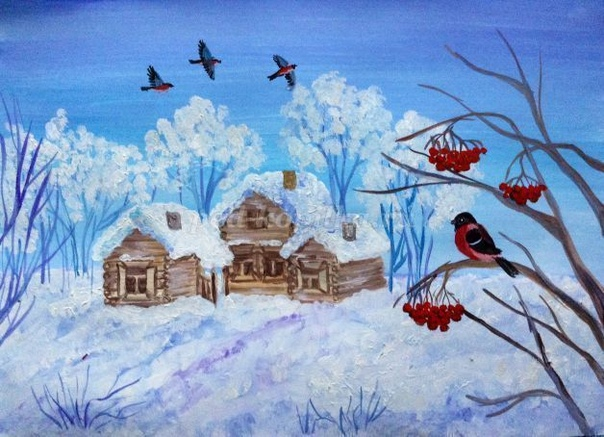 Как нарисовать зимний пейзаж гуашью Автор: Яковлева Наталья Анатольевна