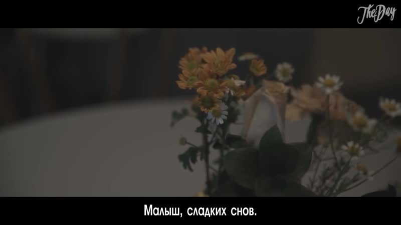 WONPIL Lullaby IU cover рус саб