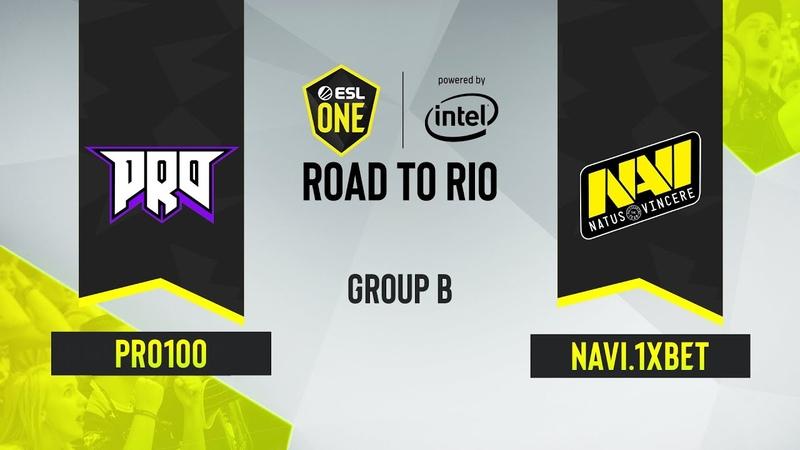 CS GO NAVI 1XBET vs Pro100 Dust2 Map 2 ESL One Road to Rio Group B CIS