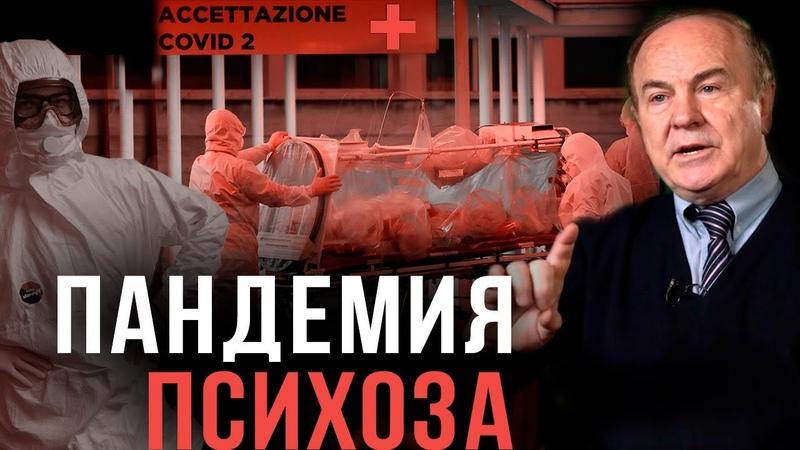 Политики против врачей Игорь Гундаров