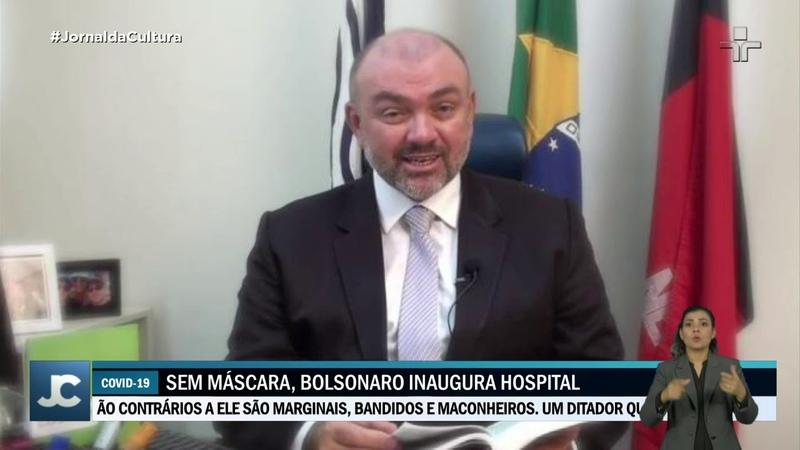 Mais de 100 dias depois de primeiro caso Bolsonaro inaugura primeiro hospital de campanha