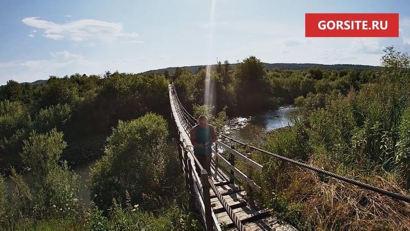 Самый длинный подвесной мост в НСО Маслянино Суенга