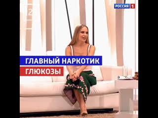 Глюкоза о выходе на сцену  Судьба человека с Борисом Корчевниковым  Россия 1