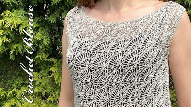 Blouse crochet pattern how to crochet summer top