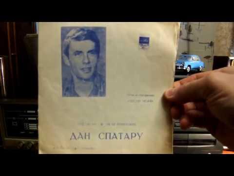 Дан Спатару Румыния Пой гитара песня из советско румынского муз.фильма Песни моря 1970 г