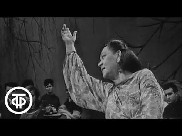 Клавдия Шульженко Бабье лето 1965 г