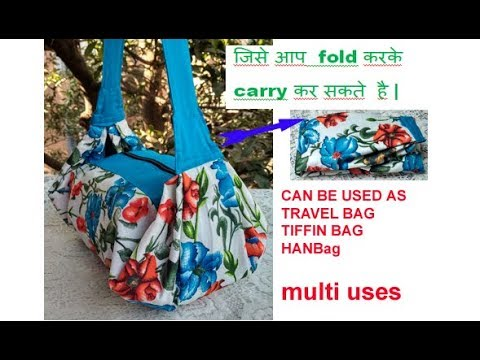 Super EASY Foldable HANDBAG TRAVEL BAG जिसे आप fold कर सकते है Cutting stitching in hindi