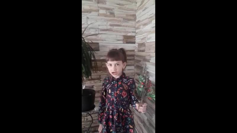 Абросимова Марианна МБДОУ №44 «Андрейка»