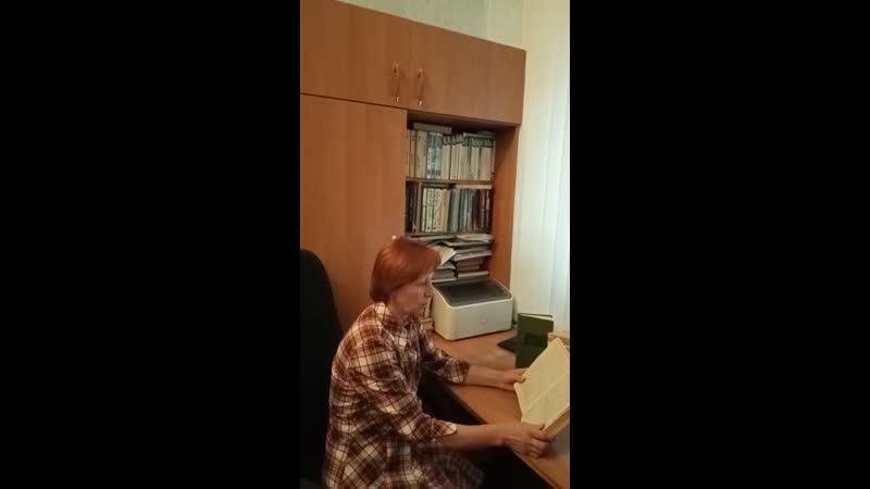 Отрывок из романа М Шолохова Поднятая целина читает библиотекарь Зяблицева Татьяна Николаевна