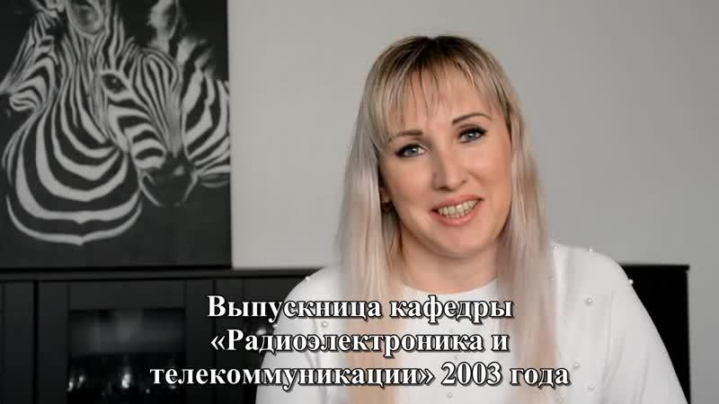 Говорят выпускники СевГУ ИРИБ