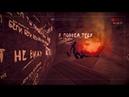 Прохождение Slender : The Arrival - 4 ( Финал игры)
