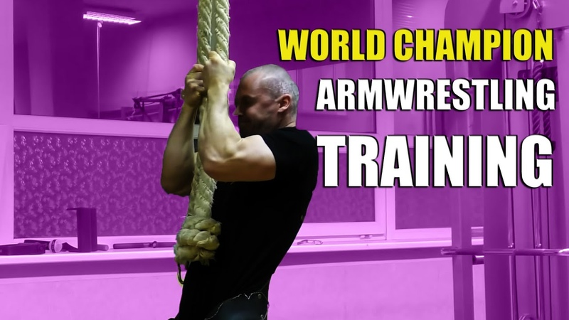 ARM WRESTLING CHAMPION TRAINING GRIP and WRIST WORKOUT