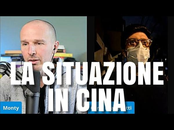 Coronavirus in Cina la situazione oggi raccontata da Shangai
